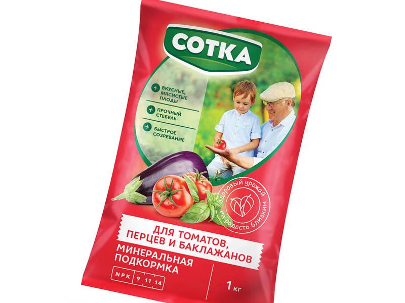 Удобрение Сотка для томатов, перцев, баклажанов